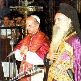 Il Patriarca di Costantinopoli Atenagora I con Paolo VI in Vaticano (1967)